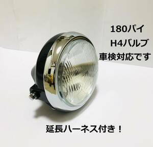 180パイ 汎用 黒 ヘッド ライト マグナ250 GX250 RD250 RZ250 RZR250 TW200 KH250 RZ350 SR400 XJ400 XJR400 GPZ400F KH400 NINJA400R