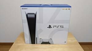 【新品未開封】★送料無料★ 最新型 PlayStation5 PS5 ディスクドライブ搭載モデル 通常版 本体 CFI-1100A01 プレイステーション5 SONY