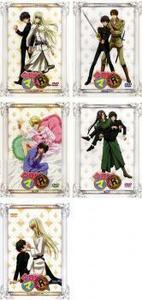 OVA 今日からマ王!R 全5枚 小シマロンの少年王 前編・後編・栄冠は誰がために・乾いた風・愛の乙女・ レンタル落ち 全巻セット 中古DVD