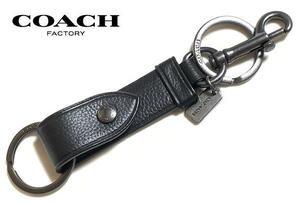特価! 大人気 COACH コーチ メンズ キーホルダー キーリング F37533 ブラック 新品本物