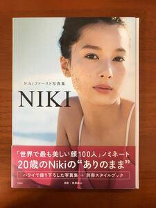 Nikiファースト写真集 NIKI/Niki (その他) 黄瀬麻以 (その他)