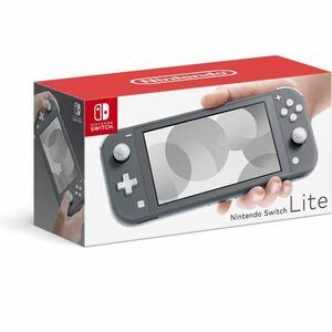 Nintendo Switch Lite グレー 新品未開封 ニンテンドースイッチ
