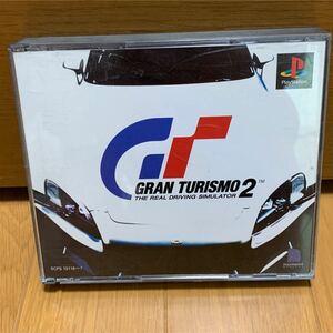 グランツーリスモ2 プレイステーション ソニー PlayStation GRAN TURISMO 傷や汚れ多少あり