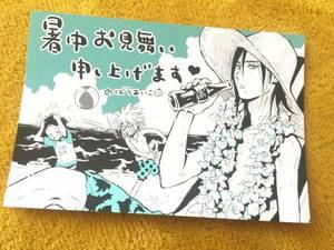 東京漫画社SUMMERフェア2016特典ポストカード/秋山くん/のばらあいこ 描き下ろし 非売品 同梱可