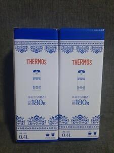 新品未使用 サーモス 水筒 真空断熱ケータイマグ 0.4L 2個