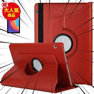 ElekFX Huawei MediaPad T5 10 ケース 手帳型 カバー 高級感PUレザー 超軽量 薄型 傷つけ防止 耐衝撃 三つ折り手帳型 スマートケース