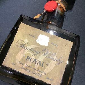 サントリーローヤル SUNTORY ROYAL 特級 WHISKY 720ml 古酒未開栓