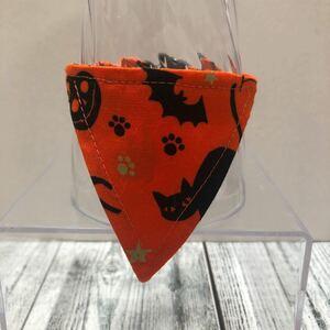 首輪 猫用 ハロウィン柄1バンダナタイプ Lサイズ(小型犬・うさぎなどの小動物も可)