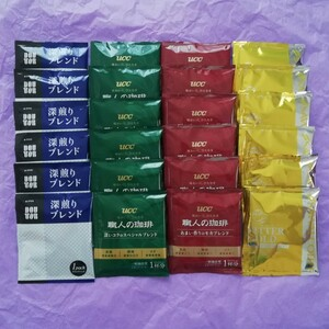 ドリップ パック コーヒー ドトール UCC 澤井珈琲 4種類24袋