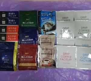 ドリップパック コーヒー 12種類24袋 ドトール AGF UCC 澤井珈琲 ドリップコーヒーファクトリー