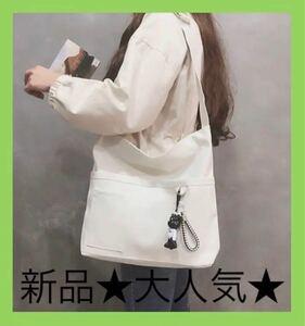 ショルダーバッグ トートバッグ 白  ホワイト レディースバッグ 韓国 斜めがけバッグ アウトドア スクールバッグ