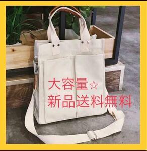 トートバッグ ショルダーバッグ 白 キャンバス レディースバッグ 韓国