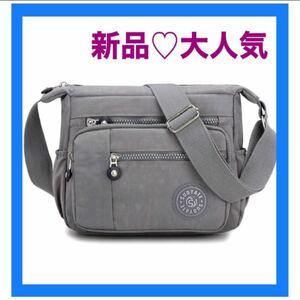 ショルダーバッグ グレー ボディーバッグ レディースバッグ マザーズバッグ  斜めがけバッグ iPad 軽量 旅行バッグ