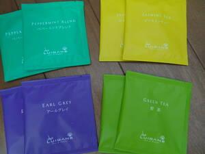 新品☆未開封 紅茶 8個 ティーバッグ 4種×2 アールグレイ ペパーミント ジャスミンティ グリーンティ ホテル ルイガンズ