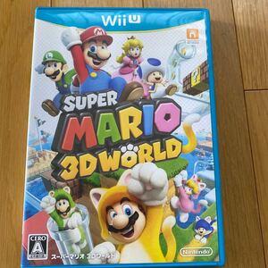 スーパーマリオ3Dワールド WiiUソフト