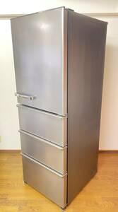 2020年製 AQR-V43J 冷蔵庫 大型 4人用 ~ 5人用 超極美品 使用数ヶ月のみ シルバー 400L 500L [引取可/福岡市東区] 配送可