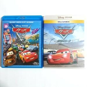 ディズニー ピクサー カーズ2 クロスロード MovieNEX セット (3枚組) Blu-ray DVD 特典ディスク