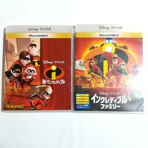 ディズニー ピクサー Mr.インクレディブル&インクレディブルファミリー MovieNEX セット Blu-ray+DVD