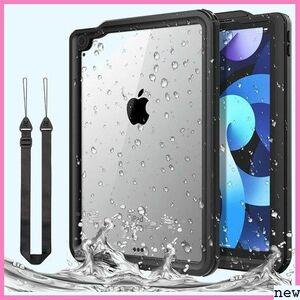 新品★ayevk iPad/Air/4/2020/防水ケース/IP68最 /耐 ラップ付き/耐震/360度全面保護/安心感 364