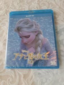 アナと雪の女王 3D ブルーレイ 新品未開封