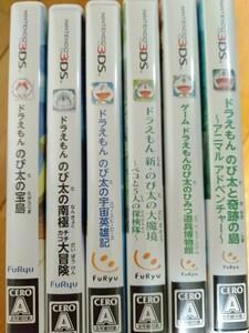 最安設定(1本辺り)!!ニンテンドー3DS! ドラえもんシリーズ!を網羅 全6本!!美品!!欠品無し!!