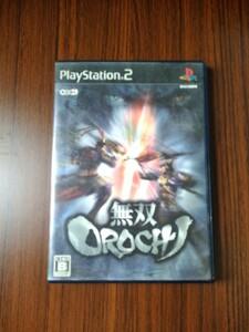 無双OROCHI PS2ソフト