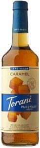 750ml トラーニ ピュアメイドシロップ ゼロシュガー キャラメル (糖類ゼロ・人工甘味料不使用・希少糖含有シロップ・カロリー