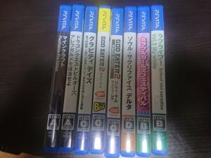 PSVITAソフト 8本セット
