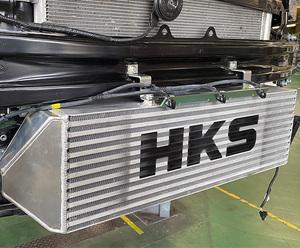 【HKS】 インタークーラー オプションパーツ ウォータースプレーブラケット トヨタ GRヤリス GXPA16 [13999-AT001]