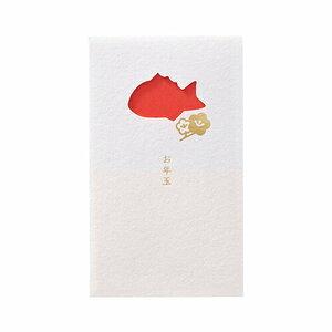 【即決】■窓ぽち袋■お年玉 /鯛 /3枚入り /添紙付 /マルアイ /ポチ袋 お年玉袋 //ノ-MD20R