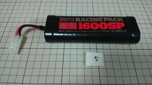 タミヤ 7.2V レーシングパック 1600sp ラジコン バッテリー ニッカド 電池 1600mAh ドリフト クロカン