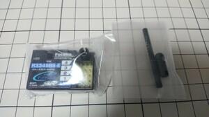 ①新品未使用品 フタバ R334SBS-E タミヤ プロポ 受信機 4PM