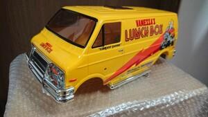 タミヤ ランチボックス XB 塗装完成済みボディ クリアパーツ装着済み 黄色樹脂成形 ミッドナイトパンプキン