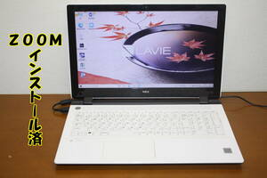 ☆美品 NEC NS150/B 【新品SSD240GB】 Cel/3205U/1.5GHz/4GB/Sマルチ/Wifi/Bluetooth/Webカメラ/ZOOMインストール済/WIN10/OFFICE2013☆