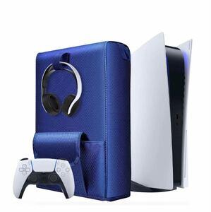 PS5本体カバー ブルーカバー