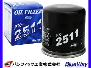 オイルエレメント コモ JCSGE25 JDSGE25 JSE25 JSGE25 JVR2E26 JCS4E26 JDS4E26 オイルフィルター パシフィック工業 BlueWay