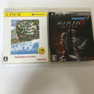 【PS3】 塊魂TRIBUTE [PS3 the Best]とNINJAGAIDEN3です。