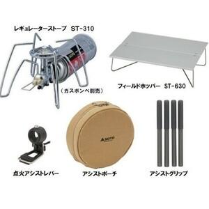 新品未開封 SOTO ソト レギュレーターストーブ ST-310 3点セット