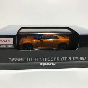 1/64 京商 日産 GTR R35 オレンジ ミニカー 日産GT-R NISMO ミニカーコレクション kyosho