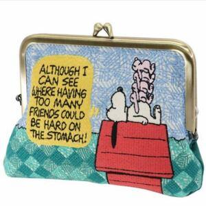 スヌーピー うさぎ 畳み刺繍フラット がまぐちポーチ SNOOPY がま口ポーチ がま口財布 コスメポーチ