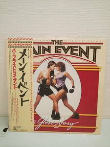11748●レコード LP THE MAIN EVENT / メーン・イベント