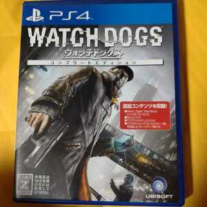 ウォッチドッグス コンプリート エディション PS4