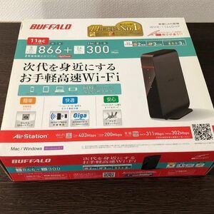 ★美品 BUFFALO 無線LAN ルーター WHR-1166DHP バッファロー Wi-Fi★