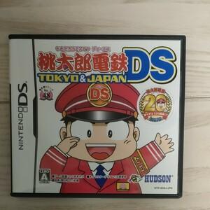 【DS】 桃太郎電鉄DS TOKYO&JAPAN