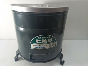 ★ホンマ 軽量七輪 AC-25 七輪亭 神戸発