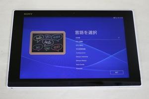 現状品タブレット SONY XPERIA Z2 Android ストレージ不明 10.1inch カメラ内蔵 起動確認済 代引き可