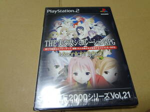 SIMPLE2000シリーズ Vol.21 THE 美少女シミュレーションRPG MoonLightTale PS2 未開封