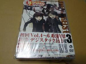 鉄のラインバレル Vol.3 初回生産限定盤 未使用