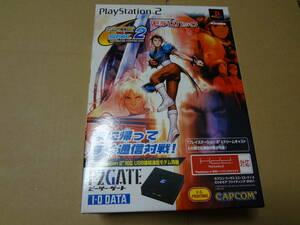 CAPCOM VS. SNK 2 MILLIONAIRE FIGHTING 2001 モデムパック PS2 未開封