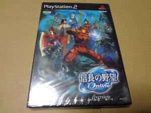 信長の野望 Online PS2 未開封
